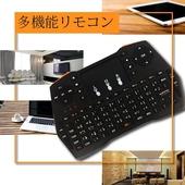《u-ta》掌上型多功能無線鍵盤PC1(公司貨)(黑色)