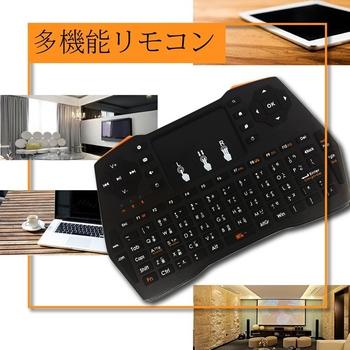 u-ta 掌上型多功能無線鍵盤PC1(公司貨)(黑色)