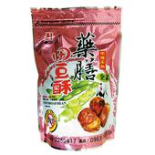 《華上》藥膳田豆酥 300g/包(全素-即期2020.07.03)