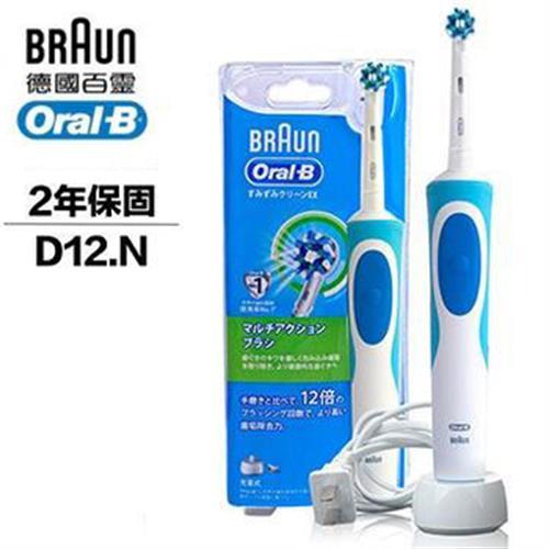 歐樂B 動感超潔電動牙刷D12N(D12N.013N)