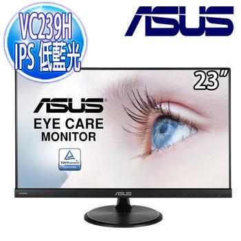 華碩 ASUS VC239H Full HD LED 顯示器 IPS 低藍光 三介面
