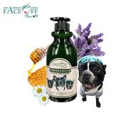 《Faceoff》寵物胺基酸抗菌洗毛精