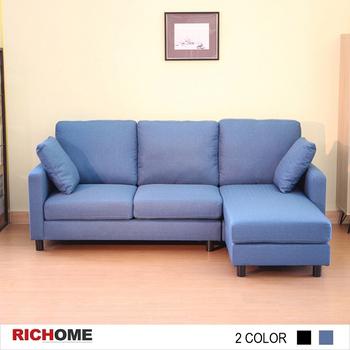 《RICHOME》JAZU小L型沙發-2色(樓層費另計)(黑色)