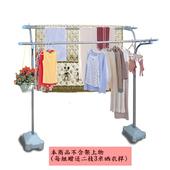 承重型超大容量不銹鋼晾衣支架(附贈3米晾衣桿2枝)