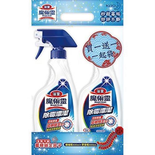 《魔術靈》浴室除霉漂潔企劃組(噴槍瓶500ML+更替瓶500ML)
