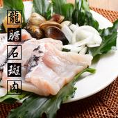 《漁爸fish8》龍膽石斑清肉(150g/包)(2包)