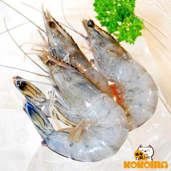 《極鮮配》頂級鮮脆藍鑽蝦(1000G±5%/盒)(2盒入)