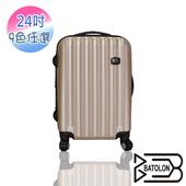 《BATOLON寶龍》【24吋】時尚美型加大ABS輕硬殼箱/旅行箱/拉桿箱/行李箱(香檳金)