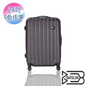 《BATOLON寶龍》【24吋】時尚美型加大ABS輕硬殼箱/旅行箱/拉桿箱/行李箱(堅毅黑)