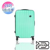 《BATOLON寶龍》【24吋】時尚美型加大ABS輕硬殼箱/旅行箱/拉桿箱/行李箱(薄荷綠)