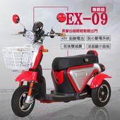 《捷馬科技 JEMA》EX-9 尊爵 60V鉛酸 LED超亮大燈 斷電系統 三輪車 電動車(EX9WR)