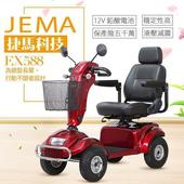 《捷馬科技 JEMA》EX-588 豪華版 12V 鉛酸 中型 輕鬆代步 四輪電動車(EX588 RD)