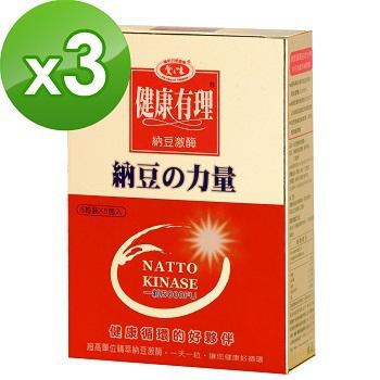 《愛之味生技》納豆激酉每保健膠囊25粒(*3)