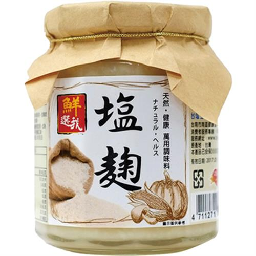 台鹽 鮮選我鹽麴(310公克/罐)
