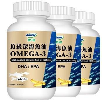 《愛之味生技》頂級深海魚油60粒(*3)