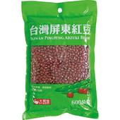 《RT》台灣屏東紅豆(600g/包)