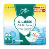 《康乃馨》成人紙尿褲經濟型M號 16片 $195