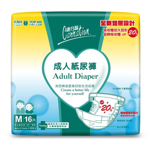 康乃馨 成人紙尿褲經濟型(M號 16片)