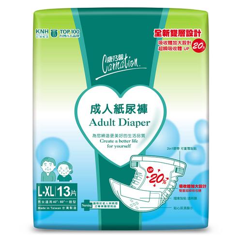 康乃馨 成人紙尿褲經濟型(L-XL號13片)