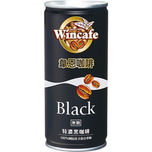 《韋恩咖啡》特濃黑咖啡(210ml*6罐/組)