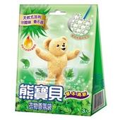 《熊寶貝》衣物香氛袋草本清新(3g*3入)