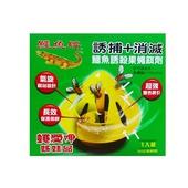《鱷魚》誘殺果蠅餌劑(50g)