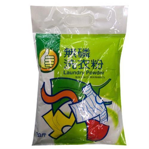 FP 無磷洗衣粉(1公斤)