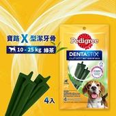 《寶路》X型潔牙骨中型犬4支入98g(綠茶口味)