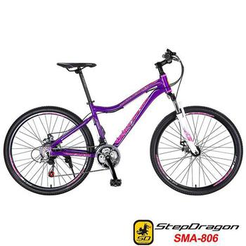 《StepDragon》SMA-806 繽紛樂 低跨設計 鋁合金碟煞登山車 搭配 SHIMANO 21速(紫色)