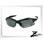 《視鼎Z-POLS》※Z玄冰烈焰酷炫款※墨綠烤漆質感搭頂級100%偏光防風太陽運動眼鏡 (加送掛鉤盒)(質感墨綠款)
