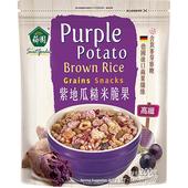 《薌園》糙米脆果200g/袋(紫地瓜)