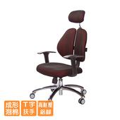 《GXG》GXG 高背泡棉座 雙背椅 (鋁腳/T字扶手)  TW-2993 LUA(請備註顏色)