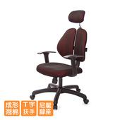 《GXG》GXG 高背泡棉座 雙背椅 (T字扶手)  TW-2993 EA(請備註顏色)