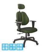 《GXG》雙背涼感 電腦椅 (升降鋼板扶手) TW-2995 EA8(請備註顏色)