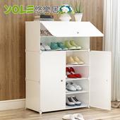 《YOLE悠樂居》隨心DIY百變組合櫃(SHC-069) 6層3門鞋櫃 #1327055