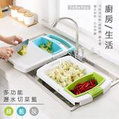 《ToBeYou》多功能瀝水切菜籃(藍色)