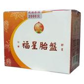 《仙豐》福星胎盤膠囊(60顆 * 2瓶/盒)