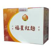《仙豐》福星紅麴膠囊(60顆 * 2瓶/盒)