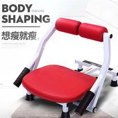 《BIKEONE》FIT-9 全能塑體健身機 瘦身神器 想瘦就瘦(紅)