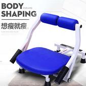 《BIKEONE》FIT-9 全能塑體健身機 瘦身神器 想瘦就瘦(藍)