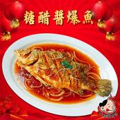 《大嬸婆》糖醋醬爆魚(900g/份)(單件組)
