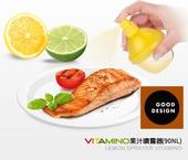 迷你檸檬果汁榨汁噴霧器(綠、黃 (顏色隨機出貨))