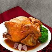 《松稜》椒麻燉-椒麻雞(1300g)