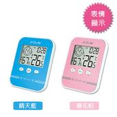 日式高精度溫濕度計 GM-251   (2入/ 組) 顏色隨機