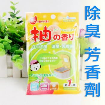垃圾桶專用柚子香消臭劑 8g/袋  -(二入組)