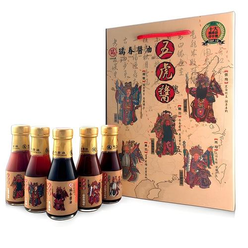 《瑞春》五虎醬醬油禮盒(150ml±5ml/瓶*5瓶/組)