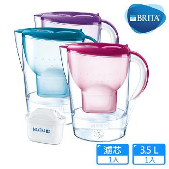 《德國BRITA》3.5公升Marella馬利拉花漾壺(三色可選)/【內含1入濾心】(純淨藍)