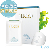 【FUcoi藻安美肌】深度潤澤隱形面膜(7入/盒)(高度保濕長效保水)