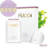 【FUcoi藻安美肌】抗敏舒緩隱形面膜(7入/盒)(舒緩不適肌膚)