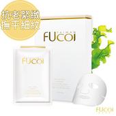 【FUcoi藻安美肌】抗老緊緻隱形面膜(7入/盒)(緊緻修護喚回美肌)